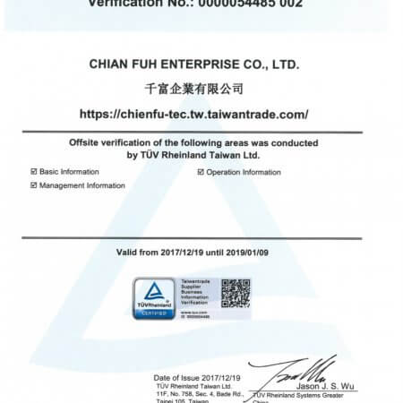 Chienfu with TUV Certification as Taiwantrade supplier verification
